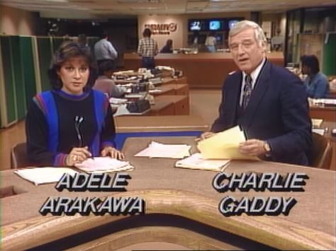 Action News 5 6:00 PM Newscast January 7, 1985